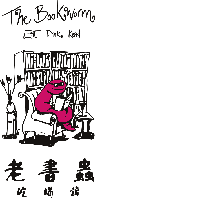 logo the Bookworm